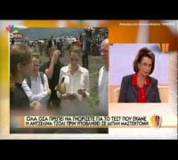 ΑΠΙΣΤΕΥΤΟ: Η Angelina Jolie αποκάλυψε ότι έκανε διπλή μαστεκτομή!