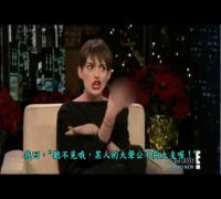 採訪 安 海瑟威(Anne Hathaway)糗事講給你聽(中文字幕)