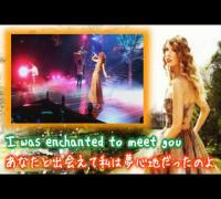 テイラー・スフィフト/Taylor Swift - Enchanted - 日本語訳&歌詞付き HD
