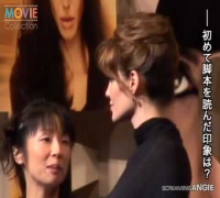 ANGELINA JOLIE ' SALT ' TOKYO JAPAN PREMIERE 2010