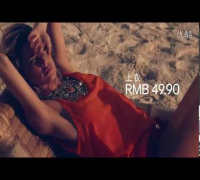 Doutzen Kroes for H&M Summer 2013 (Trailer)