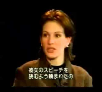 Inside The Actors Studio with Julia Roberts