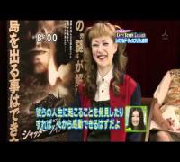 Japan interview with Leonardo Dicaprio
