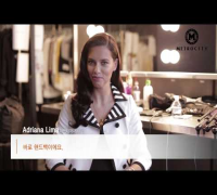 METROCITY 2013 s/s Episode #2 with  Adriana Lima