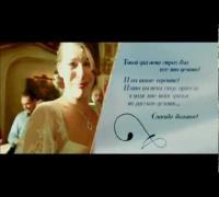 Milla Jovovich - Problemas con Suerte (Tomas Falsas)