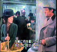 My Fair Lady (1964) - Audrey Hepburn - Buy a flower !