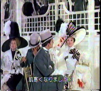 My Fair Lady - Audrey Hepburn - Conversation at Ascot