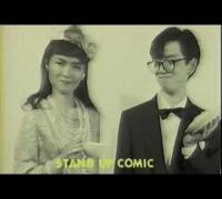 PIZZICATO V / The Audrey Hepburn Complex(1985) 佐々木麻美子