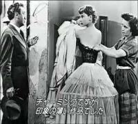 The Fairest LADY Audrey Hepburn オードリー・ヘプバーン  4-1.