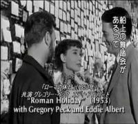 The Fairest LADY Audrey Hepburn オードリー・ヘプバーン 4-2