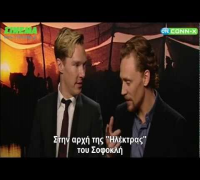 Tom Hiddleston speaking greek w Benedict Cumberbatch - War Horse interview